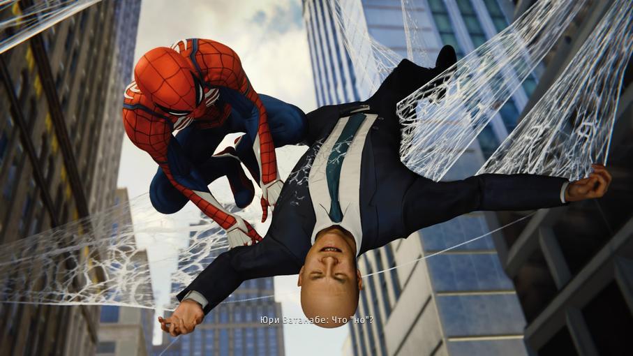 Человек-паук и его фирменная паутина