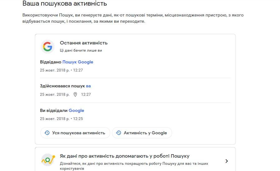В Google Search теперь появилась возможность управления контекстной рекламой