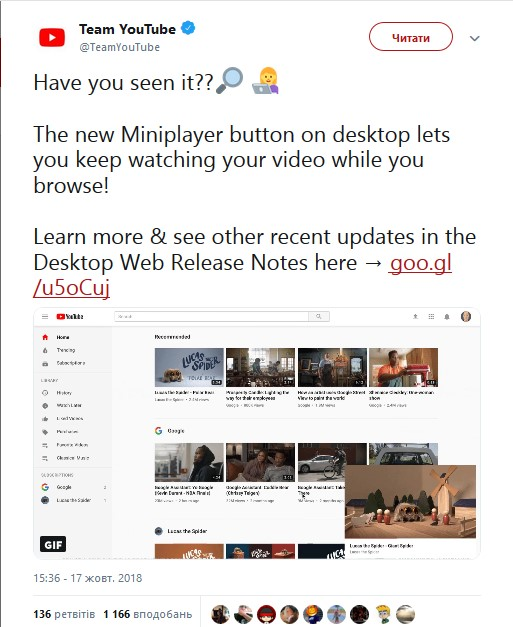 YouTube порадовал пользователей новой функцией