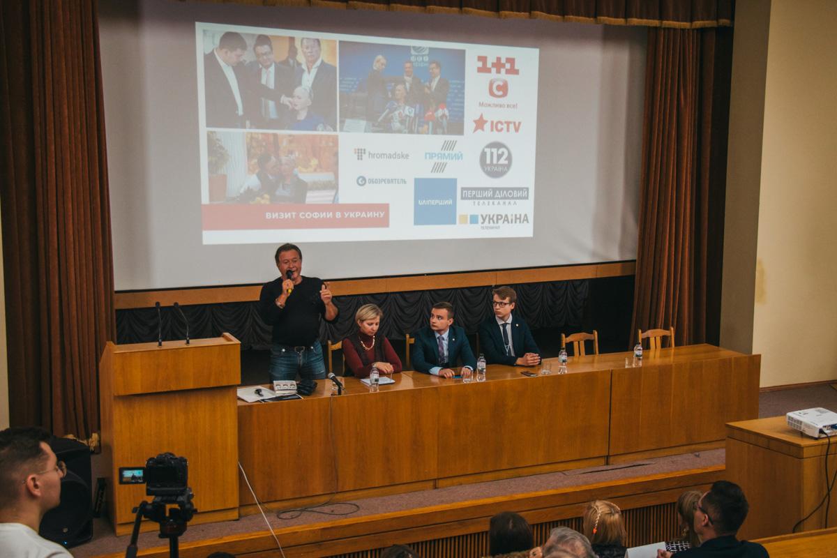 Марк организовалВсеукраинский конкурс идей и стартапов по искусственному интеллекту и робототехнике