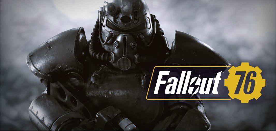 Fallout 76 будет доступна в тестовом режиме с конца октября
