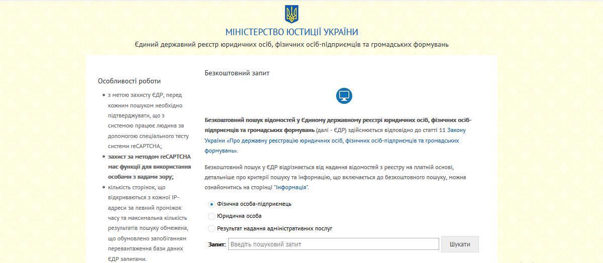 Сайт МИДа также дает нужную информацию