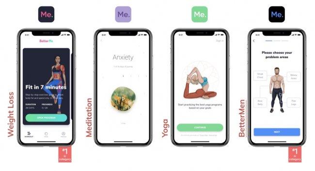 Скриншоты по работе с приложением