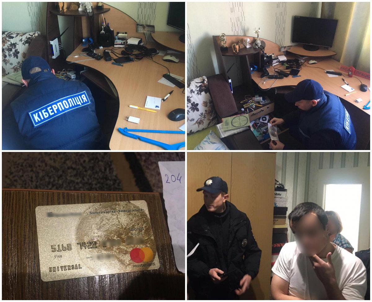 Через Telegram трое киевлян продавали личную информацию об украинцах
