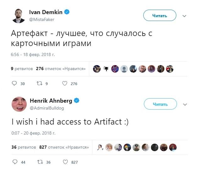 Твиттер Демкина и Анберга