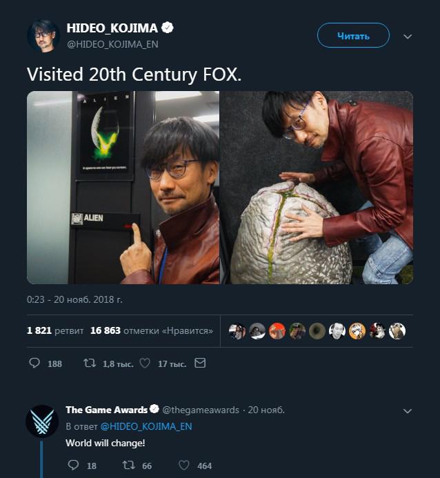Хидео Кодзима в офисе 20th Century Fox