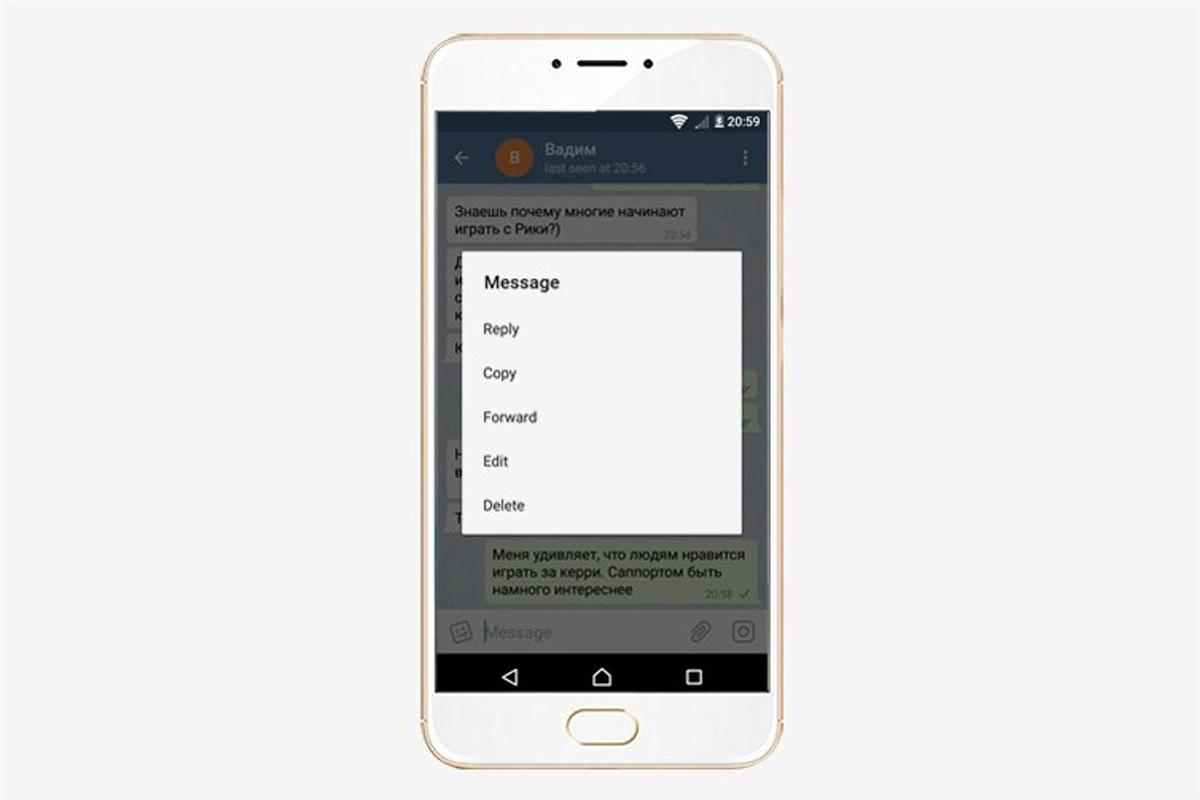 В Telegram можно редактировать сообщения