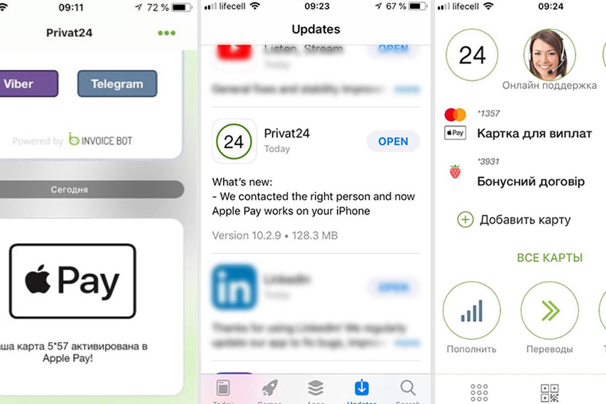 Самое популярное приложение для оплаты Apple Pay