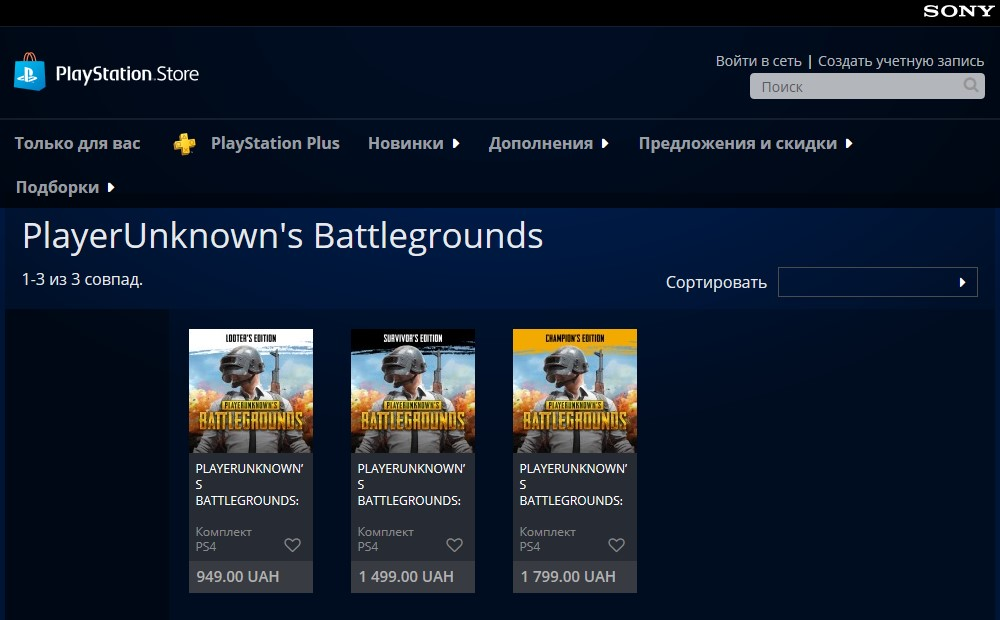 PlayerUnknown's Battlegrounds доступна для предзаказа в PlayStation Store