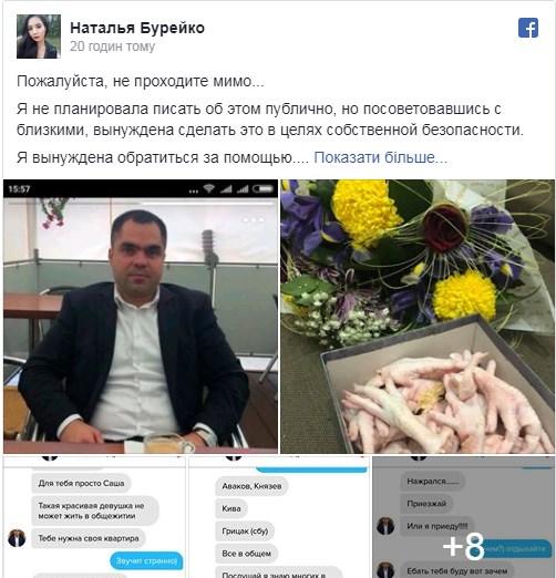 Публикация Натальи Бурейко