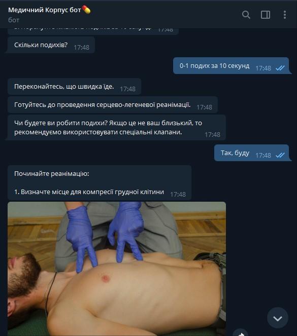 Медицинский бот содержит фото и видео инструкции
