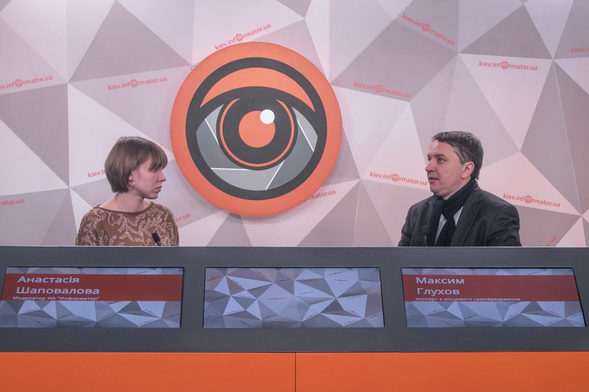 О будущих нововведениях в столице рассказал эксперт по местному самоуправлению Максим Глухов