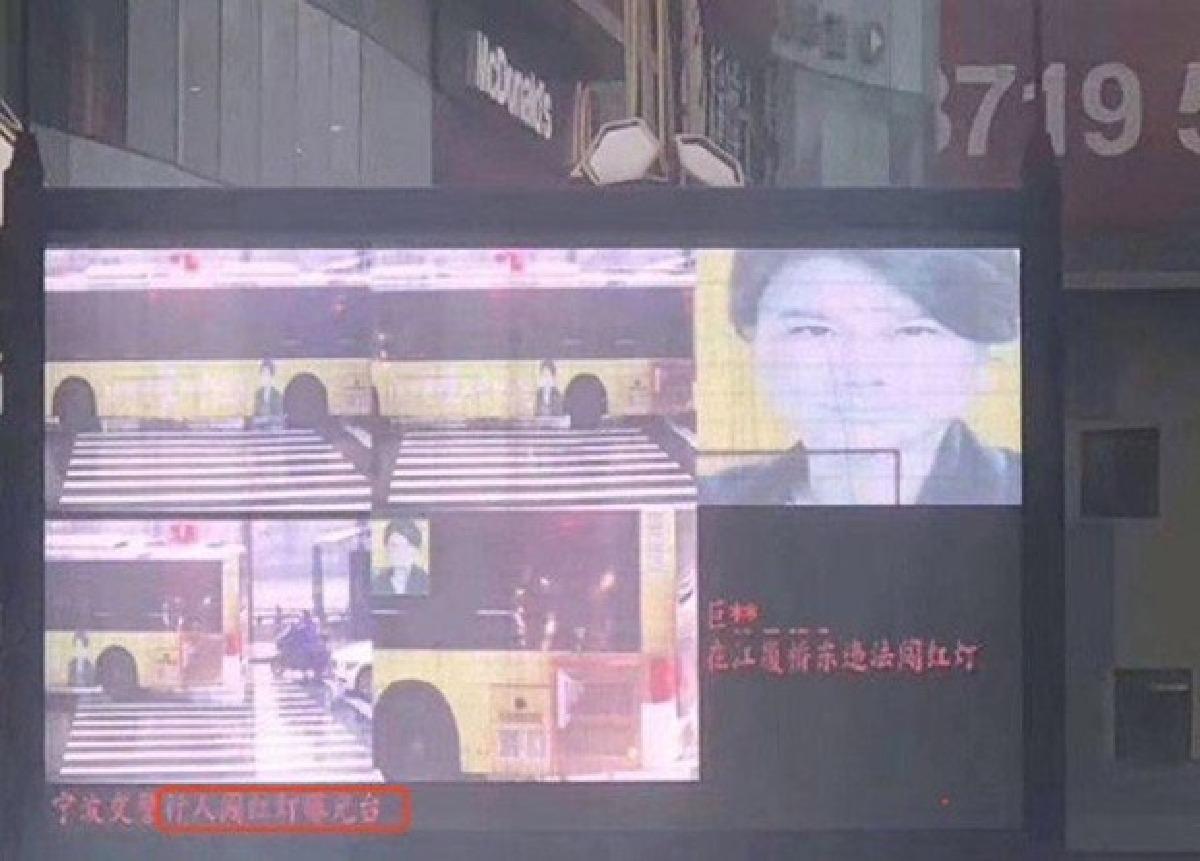 Нарушителей система показывает на специальном экране