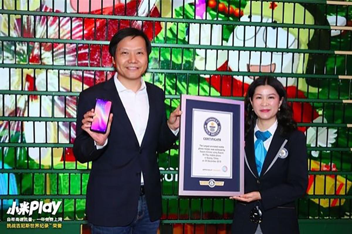 Xiaomi использовала 1005 смартфонов Mi Play для создания «самой большой анимированной мозаики из мобильных телефонов»