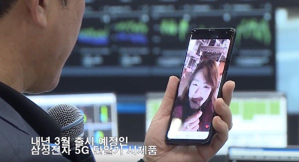 Несколько сотовых компаний уже протестировали возможности 5G