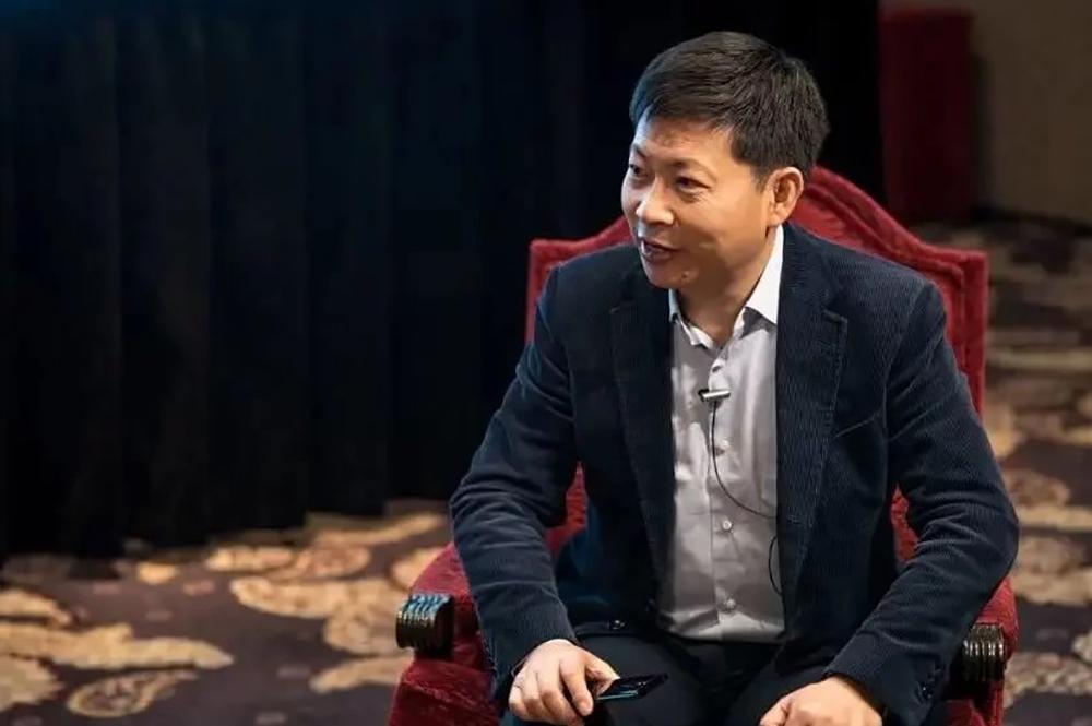 Ричард Ю
