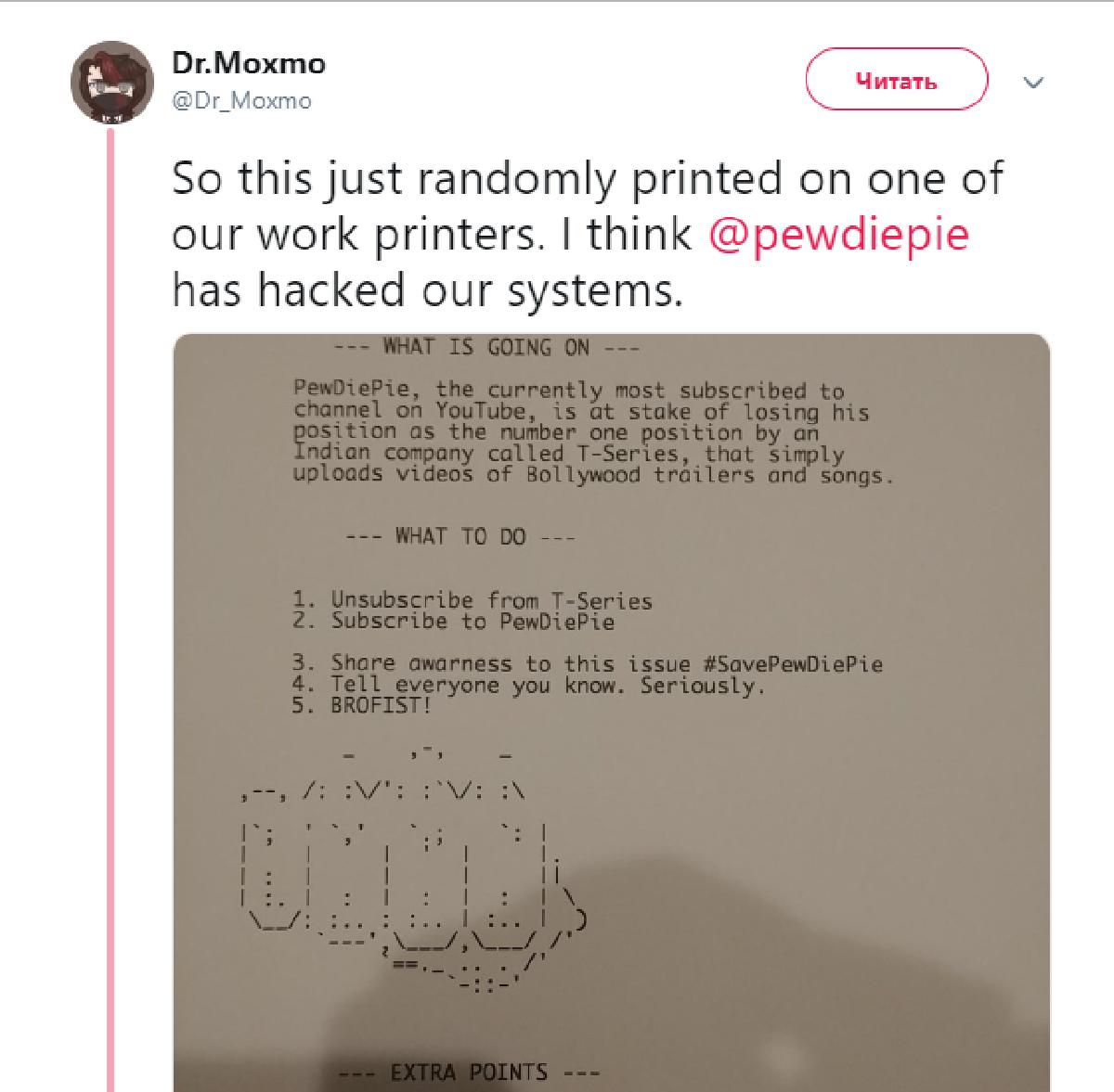 Более 50 000 принтеров по всему миру распечатали такое послание
