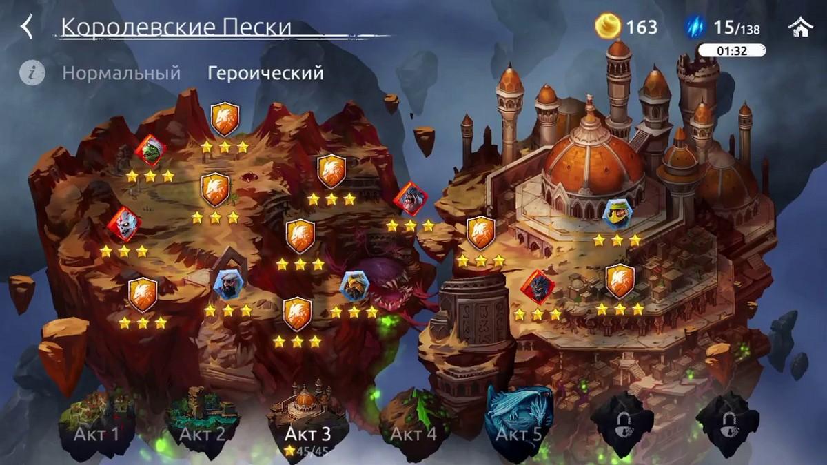 Разнообразие уровней Age of Magic