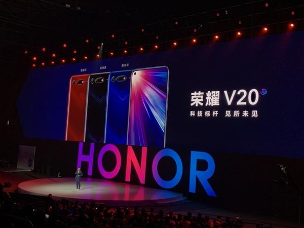 Все три цвета Honor V20