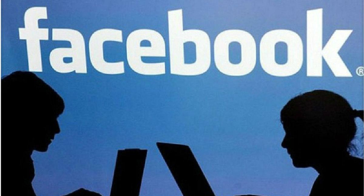 Власти Вьетнама обвинили американскую компанию Facebook в нарушении закона о кибербезопасности в стране