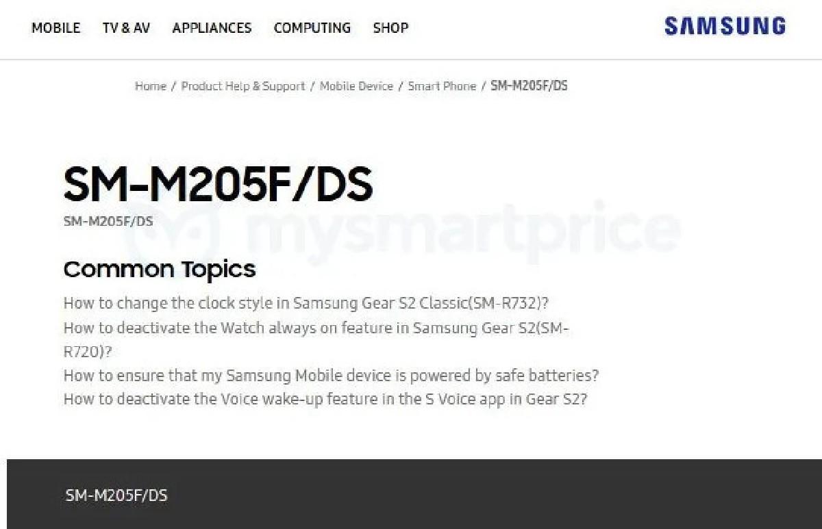 Информация о новомсмартфона Galaxy M20 появилась на сайте индийской техподдержки Samsung