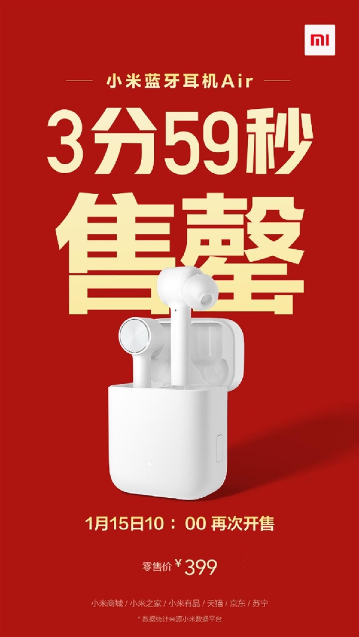 первая партия новых беспроводных наушников Xiaomi Mi AirDots Pro была полностью распродана за 3 минуты и 59 секунд