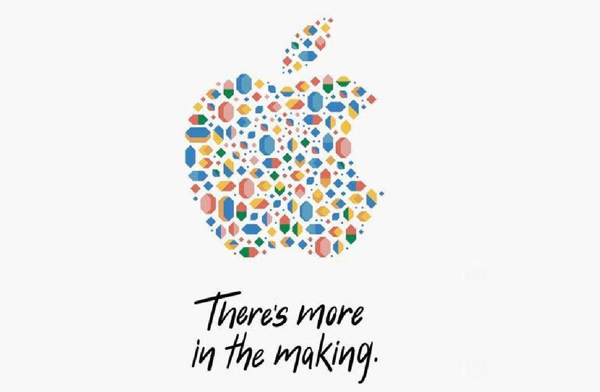 Apple не делала официальных объявлений о своих ивентах в 2019 году