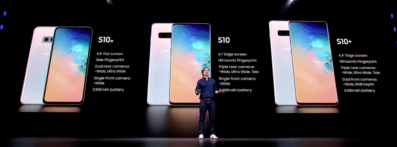 Три модели S10 и их отличия