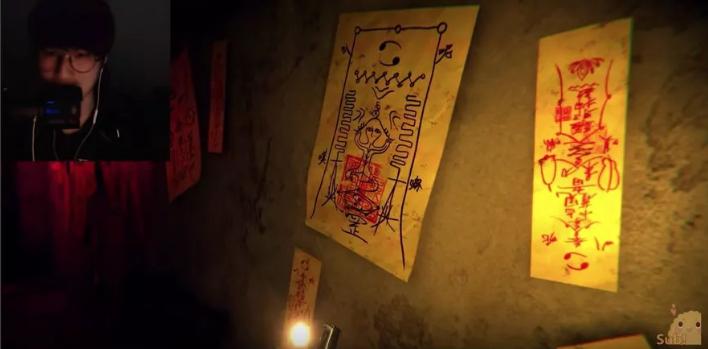 Оскорбительный плакат на стене из игры