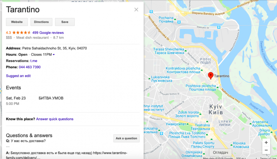 Гугл мапс мои карты как открыть в приложении