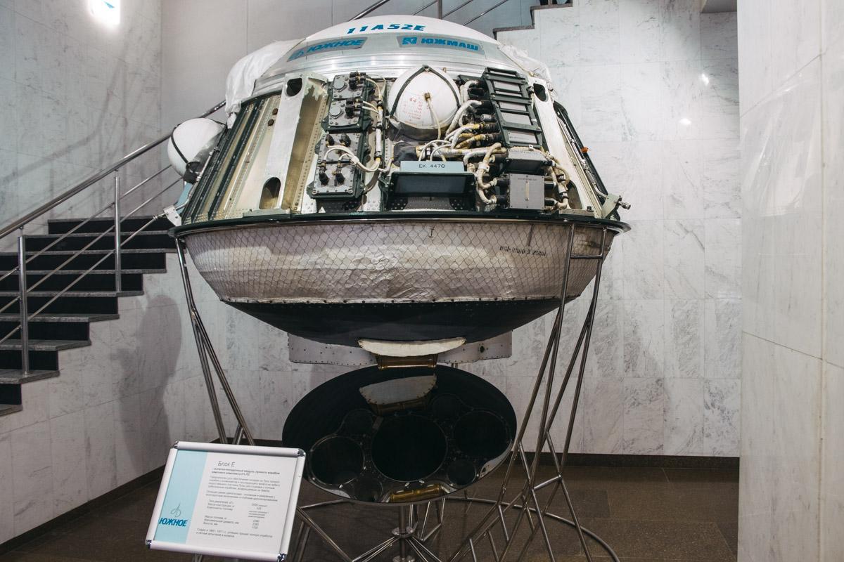 """""""Блок Е"""" - украинская капсула для высадки человека на Луну"""
