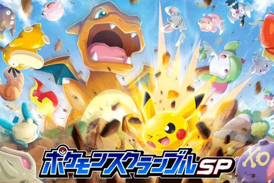 Пока затруднительно рассказать все особенности новой игры Pokémon