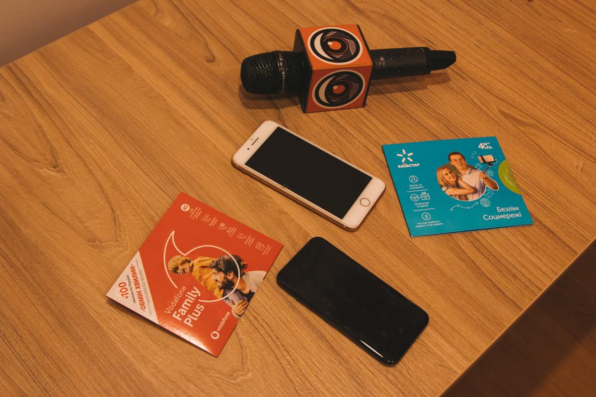 Наш переход был от Vodafone к Киевстар