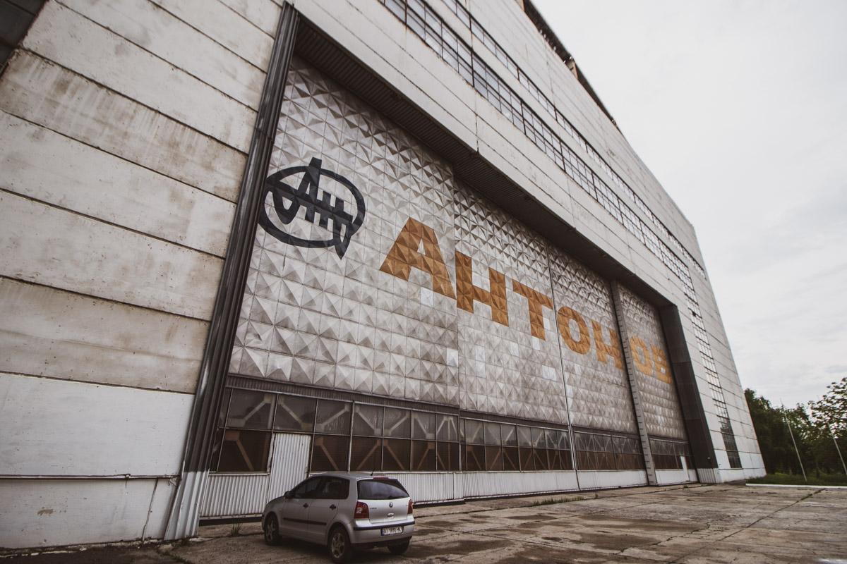 """""""Антонов""""  - гордость Украины"""