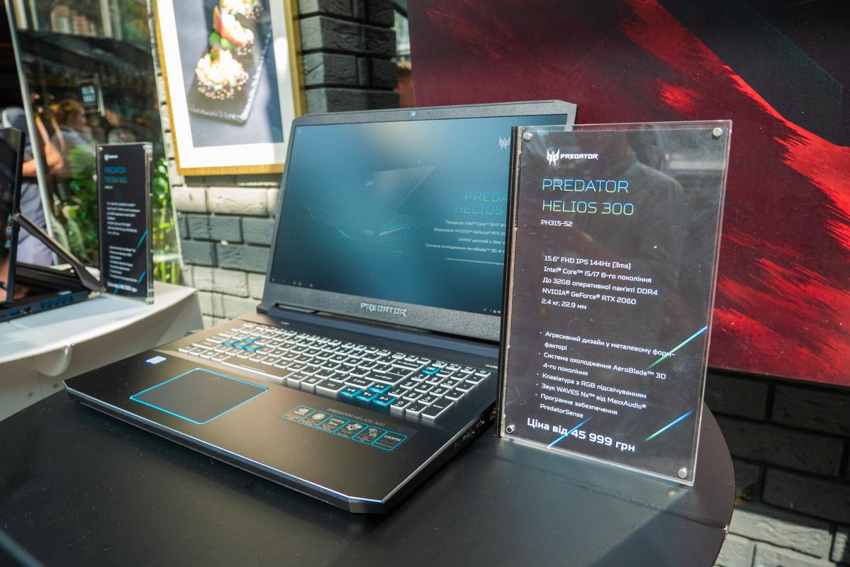 В самой дорогой версии Predator Helios 300 может быть видеокарта GeForce RTX 2070