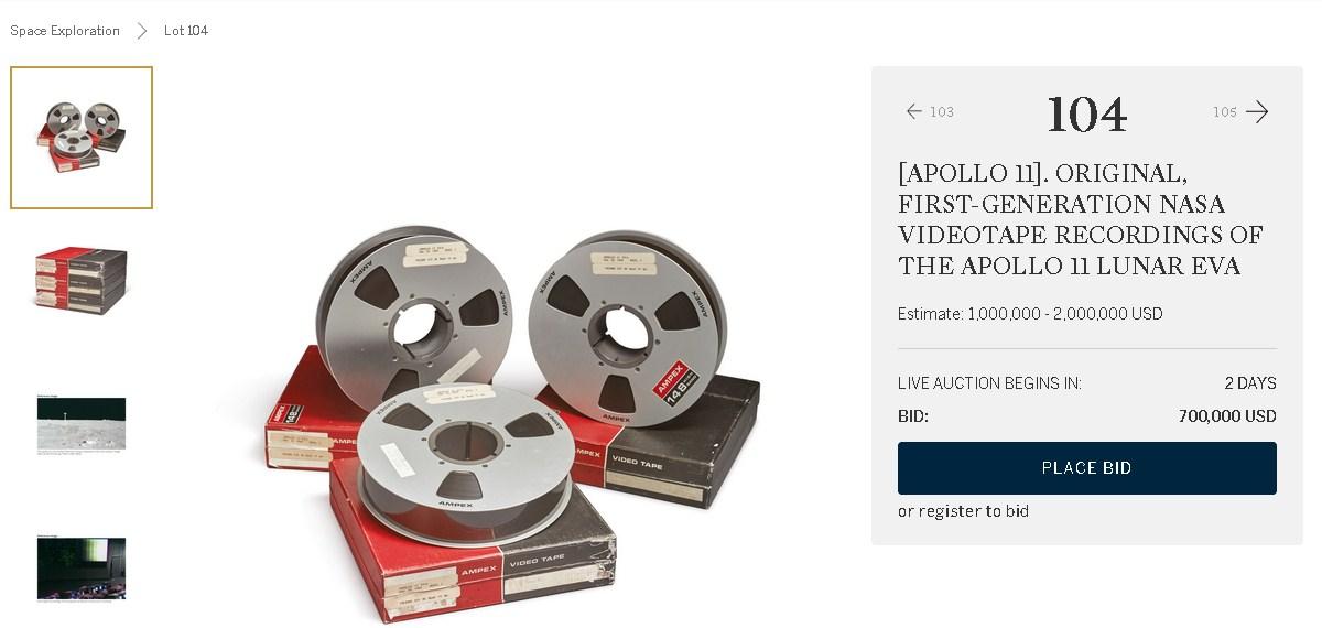 Те самые кассеты