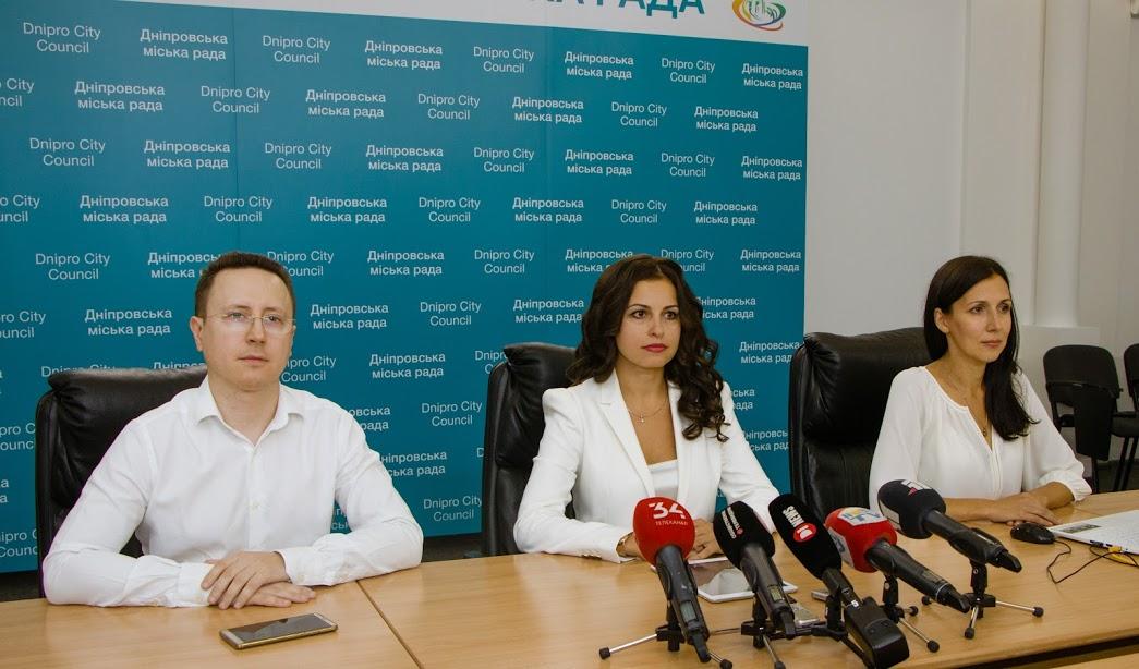Городской совет города Днепр презентовал новый электронный сервис - «Кабинет жителя города Днепр»