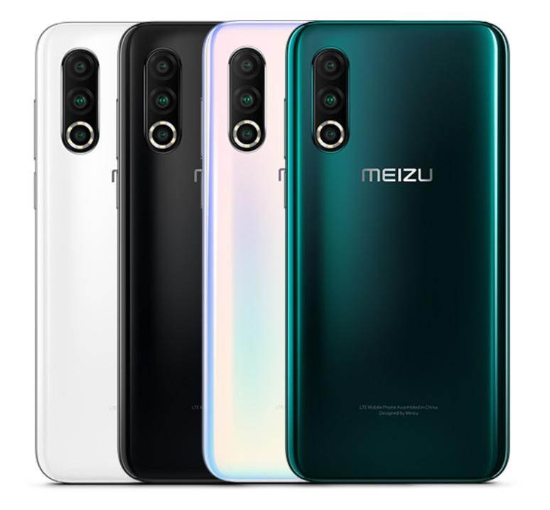 Четыре цвета новой модели от Meizu