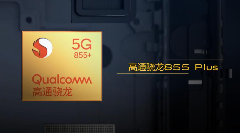 Оригинальная система Snapdragon 855 Plus уже скоро будет в ходу
