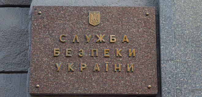 СБУ блокировала кибератаки на сервер ТРК «Чорноморка»
