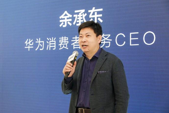 Ричард Ю достижениями смартфонов Huawei Mate 30 и Huawei Mate 30 Pro