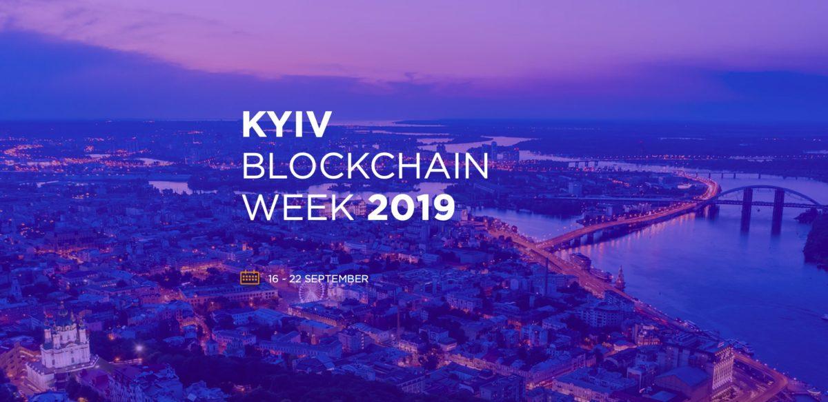 Kyiv Blockchain Week будет насыщенно разными мероприятиями