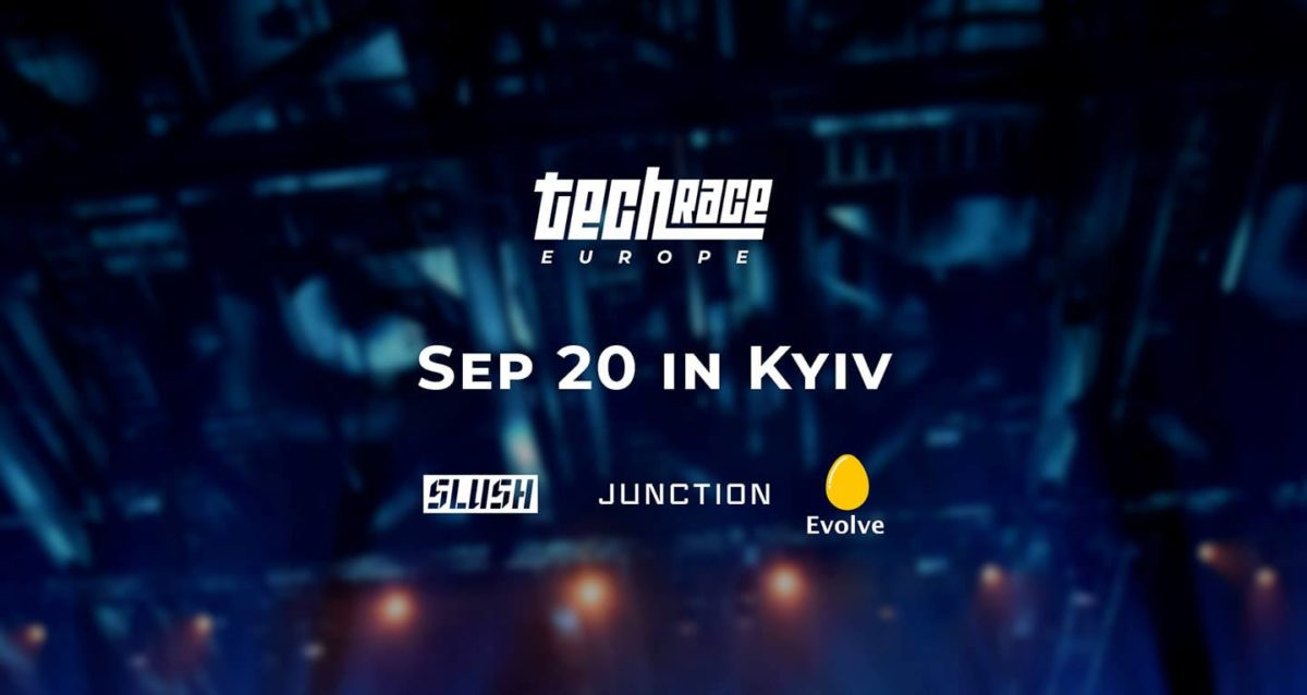 Tech Race добралась и до Киева