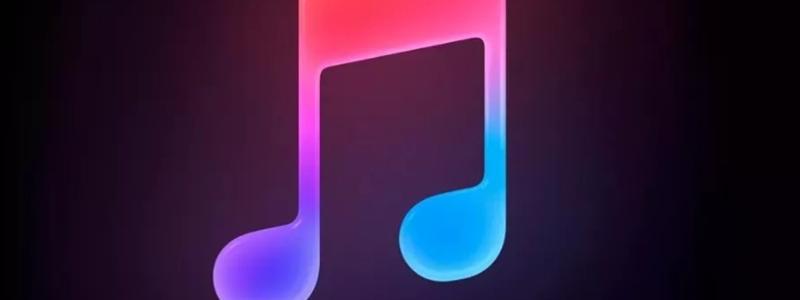 В Apple Music появилась новая функция