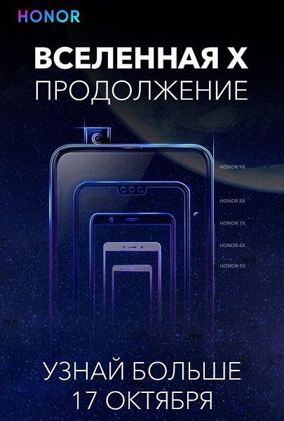 Реклама для российского сайта компании