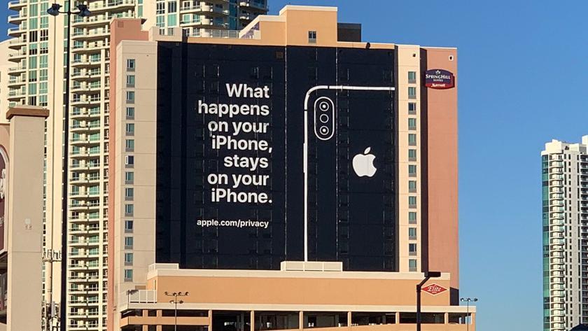 Apple борется за ваши данные