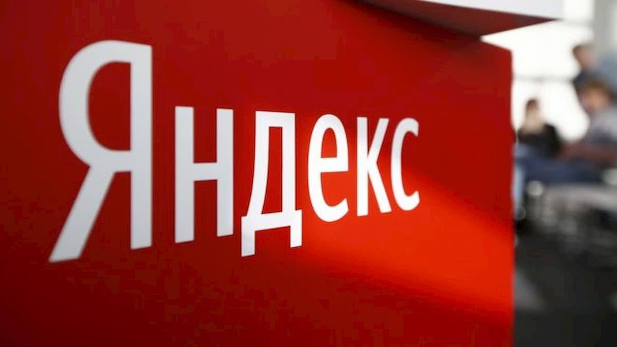 """Акции """"Яндекса"""" рухнули"""