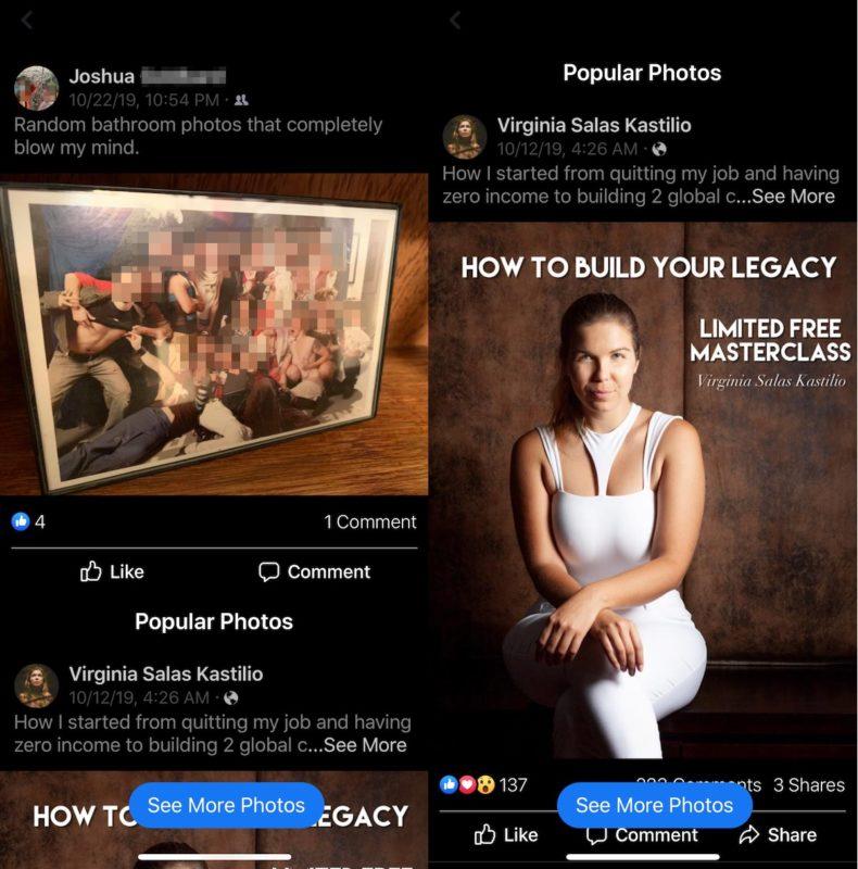 Как выглядит Popular Photos
