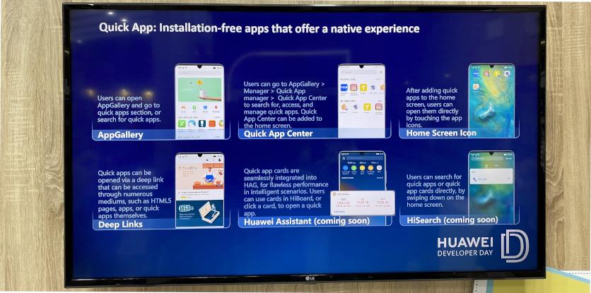 Платформа HUAWEI Mobile Services включает ряд сервисов, включая AppGallery, Mobile Cloud, Themes, Video, Browser и Assistant