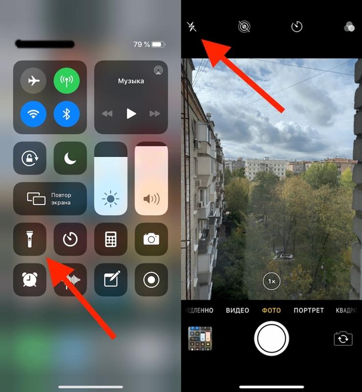 Почему на айфоне фото с вспышкой засвеченные